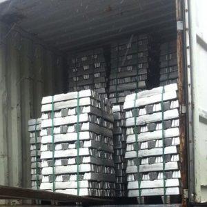 Aluminium Ingot A7 99.7%